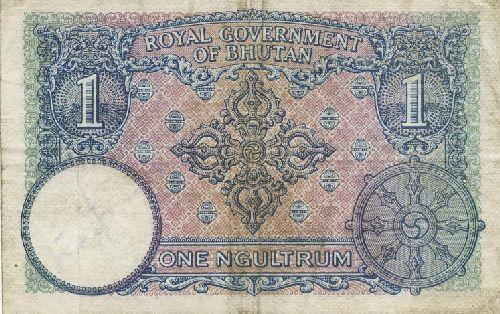 Bhutan 1 Ngrultrum R.JPG