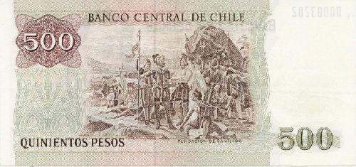 Chile 500 Peso R.JPG
