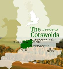 Cotswolds widemap.JPG