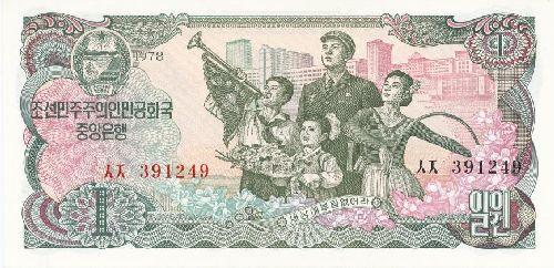 DPRK 1 won F.JPG