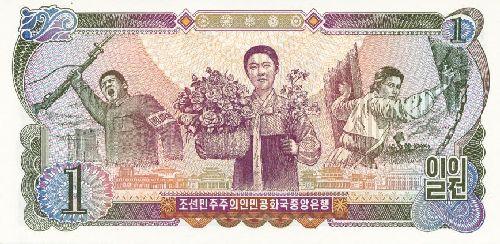 DPRK 1 won R.JPG