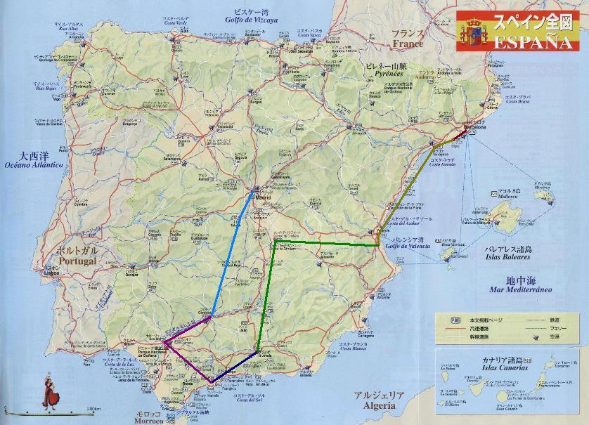 Espana map2.JPG
