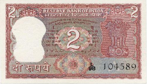 India 2 Rupee F.JPG