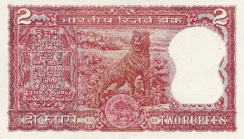 India 2 Rupee R.JPG