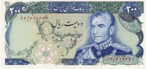 Iran 200 Rial F.JPG