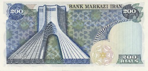 Iran 200 Rial R.jpg