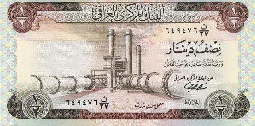Iraq half Dinar F.JPG