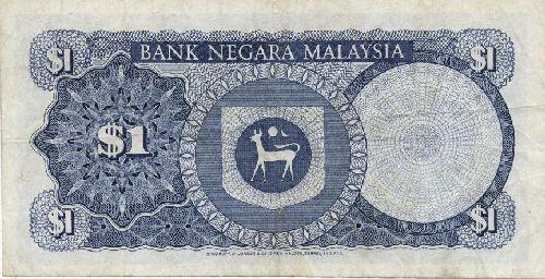 Malaysia 1 Ringgit R.JPG