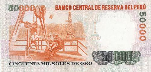 Peru 50000 Soles R.JPG