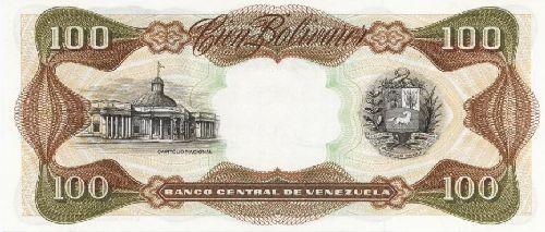 Venezuela 100 Bolivares R.JPG