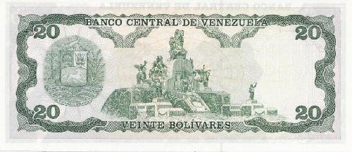 Venezuela 20 Bolivares R.JPG