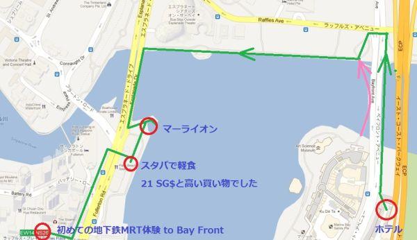 hotel~MarLionへのmap.jpg