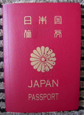 onemore passport.jpg